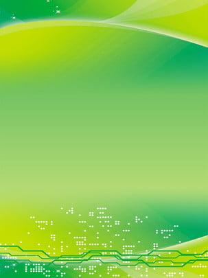 fondo de tecnología verde , Verde, Fondo De Tecnologia, Tablero De Exposiciones De Ciencia Y Tecnología. Imagen de fondo