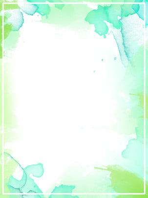 グリーントーンインク水彩風の創造的な背景 , グリーントーン, 夏, かっこいい 背景画像