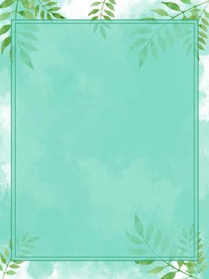 緑の水彩画の美しい文学的背景 , ファッション, 美しい, ワイルド 背景画像