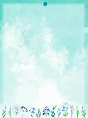緑の水彩画ポスターの背景イラスト , グリーン, 水彩画, 草 背景画像