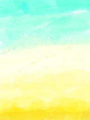 グリーンイエローのステッチなめらかなミニマリストの背景 , グリーン, イエロー, 水彩画 背景画像