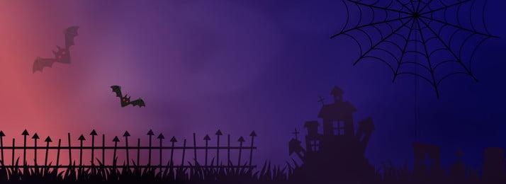 halloween banner nền Banner Nền Halloween Hình Nền