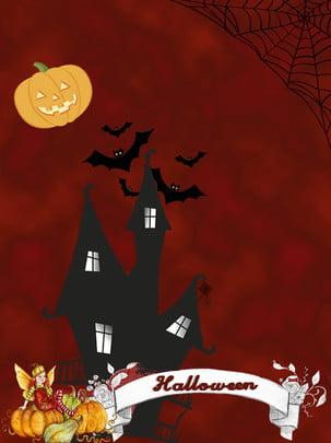 Halloween bat pumpkin hut nền Halloween Bát Bí Hình Nền