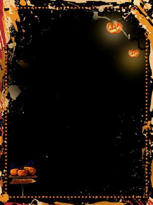 हैलोवीन रचनात्मक हॉरर पृष्ठभूमि चित्रण , हैलोवीन, आतंक, रचनात्मक पृष्ठभूमि पृष्ठभूमि छवि