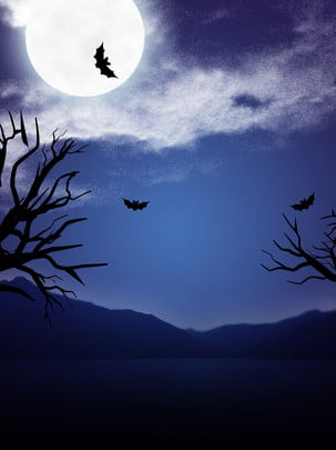 halloween night moonlight background , Creative, Halloween, Dark Night Background image