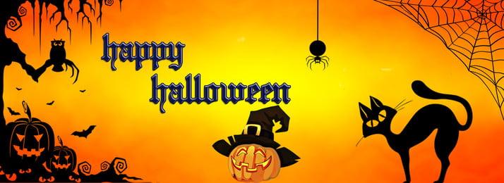 Halloween dơi bí ngô màu cam Halloween Cam Bí Hình Nền