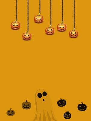 हैलोवीन कद्दू भूत नारंगी हैलोवीन भूत और पृष्ठभूमि छवि