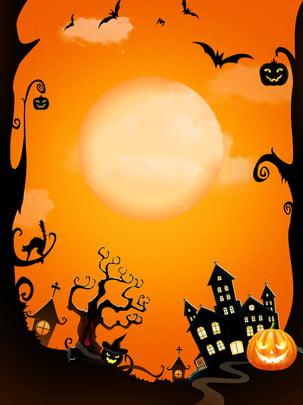 हैलोवीन कद्दू रोशनी महल भूत महीने बल्ले उत्सव पृष्ठभूमि , हैलोवीन, हैलोवीन का पोस्टर, कद्दू पृष्ठभूमि छवि
