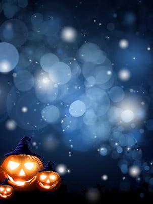 हैलोवीन कद्दू सरल प्रकाश प्रभाव पृष्ठभूमि क्रिएटिव हैलोवीन कद्दू पृष्ठभूमि छवि