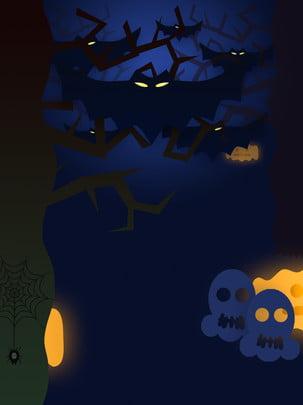 ハロウィンの木のカボチャのスカルこうもりの青いグラデーションの背景 , ハロウィン, かぼちゃ, 恐怖 背景画像