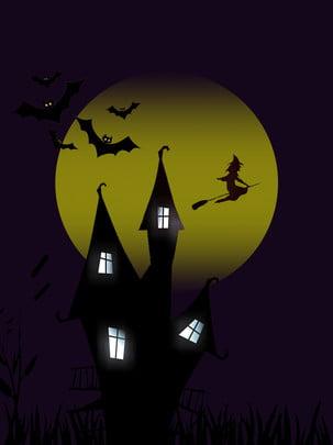 Halloween witch bat moon hut poster nền Halloween Phù Thủy Hình Nền