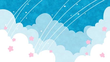 手描きの青い空、白い雲、線、星、漫画の背景 手描き 青い空 白い雲 背景画像