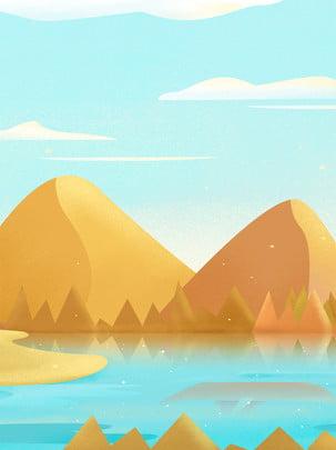 Vẽ tay phim hoạt hình mùa thu núi và hồ quảng cáo rõ ràng Vẽ Tay Phim Hình Nền