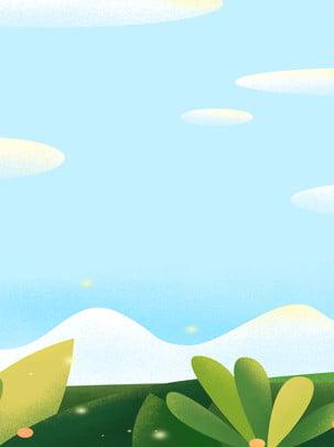 Mão desenhada cartoon céu azul nuvens brancas Prado dia ensolarado publicidade fundo Mão desenhada Caricatura Céu azul Nuvens Azul Nuvens Mão Imagem Do Plano De Fundo