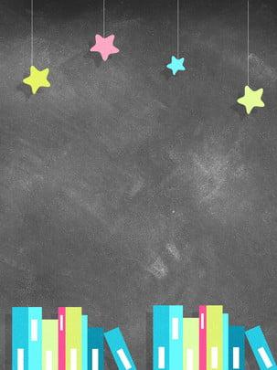 Mão desenhada cartoon pentagrama de lousa e livro iniciar temporada fundo Temporada de abertura Livro Quadro Vertical Página Mão Imagem Do Plano De Fundo