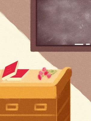 手描き漫画幸せな教師の日イラスト背景 表彰台 本 花 背景画像