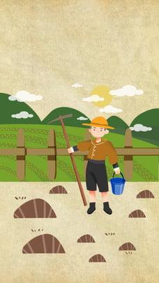 Vẽ tay hoạt hình ngày lao động vật liệu nền nông dân Nhân Vật Trang Hình Nền