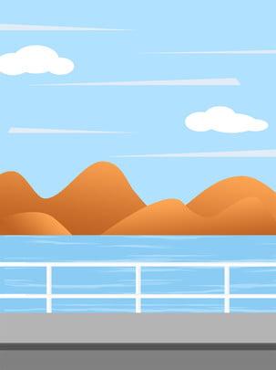 手描き漫画リバーサイドファーマウンテン日当たりの良い広告の背景 , 手描き, 漫画, リバーサイド 背景画像