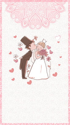 hand drawn cute cartoon we got married poster background design , We Got Married, Cartoon, Marriage Background Background image