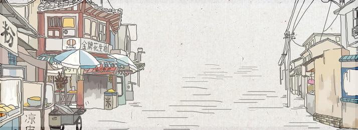 vẽ tay minh họa nền đường bên ngõ thời thơ ấu cổ điển gian kỷ niệm, Vẽ Tay, Minh Họa, Bối Cảnh Ảnh nền
