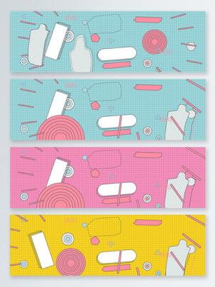 Linhas desenhadas a mão cartoon fundo geométrico banner bonito Mão desenhada Caricatura Graffiti Bonito Banner Plano de Linhas Desenhadas A Imagem Do Plano De Fundo