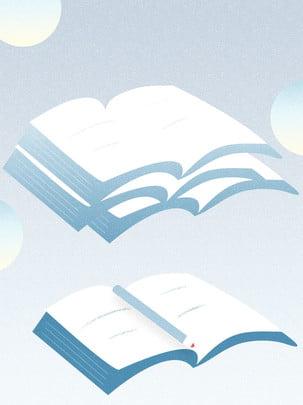 手描きの開いた本先生の日の背景 本 手描き 漫画 背景画像