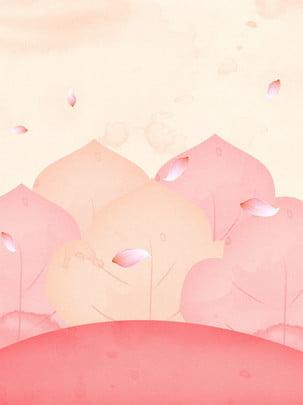 手描きロマンチックな中国のバレンタインデーバレンタインデーのピンクの森の背景 , 葉っぱ, ピンク, ヒルサイド 背景画像