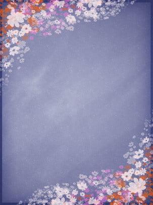 手描きのロマンチックな先生の日の花の背景 花 紫色 黒板 背景画像