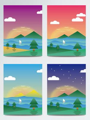 Vẽ tay minh họa độ dốc cảnh Vẽ Tay Cảnh Hình Nền