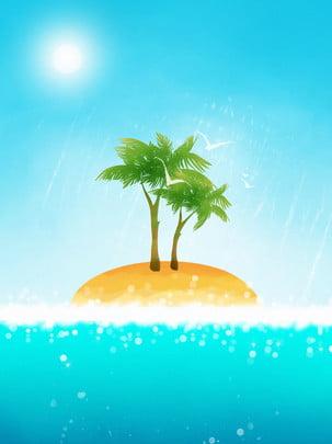 Vẽ tay biển đảo phim hoạt hình nguồn tập tin Vẽ tay Đảo Cây dừa Phim Vẽ Tay Biển Hình Nền