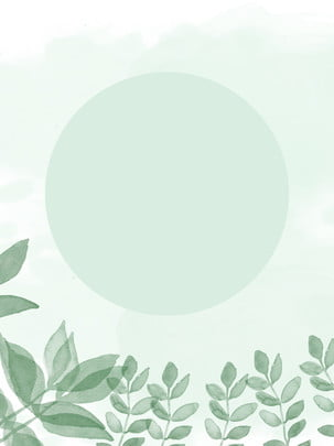 Vẽ tay nhỏ rõ ràng tối giản màu xanh lá cây minh họa nền Vẽ tay Rõ ràng Tay Rõ Nhỏ Hình Nền