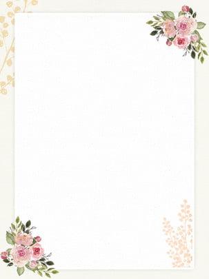 हाथ खींचा विंटेज फूल रोमांटिक पेपर पृष्ठभूमि स्रोत फ़ाइल , कागज़, पत्र, शादी पृष्ठभूमि छवि