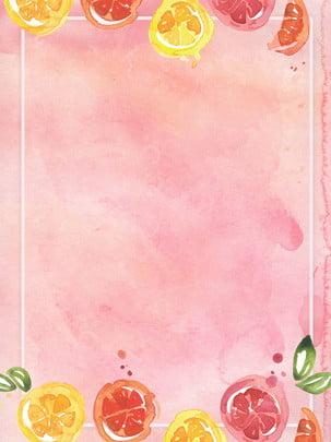 Vẽ tay gió phim hoạt hình trái cây nguồn tập tin Chanh Trái cây Nước trái Vẽ Tay Gió Hình Nền