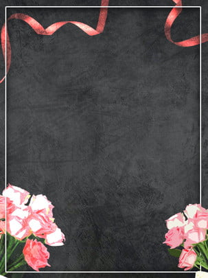 黒板に手描き風先生の日の花の背景 , リボン, 花, 黒板 背景画像