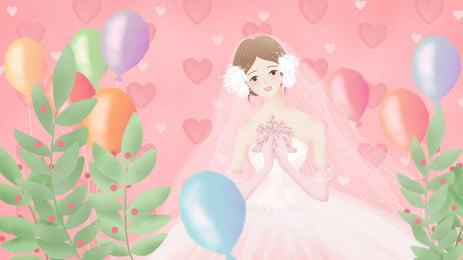 ウェディングドレスの花嫁の花束を持っている手の色の風船漫画の背景 手 花を持つ ウェディングドレスを着て 背景画像