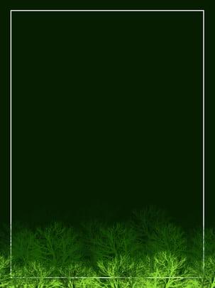 손으로 그린 그린 미니멀 배경 소재 , 손으로 그린, 숲, 녹색 배경 이미지