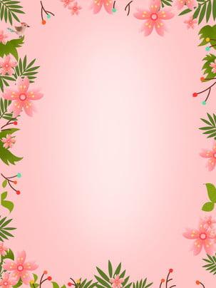 हाथ चित्रित ताजा गुलाबी फूल और पौधों की सीमा सार्वभौमिक पृष्ठभूमि , सामान्य सामग्री, फूल, गुलाबी पृष्ठभूमि छवि