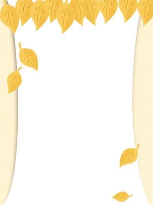 Vẽ tay lá vàng rụng lớn Vẽ Tay Lá Hình Nền