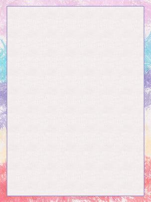 Vẽ tay màu gouache nước vật liệu nền tối giản Vẽ Tay Bột Hình Nền
