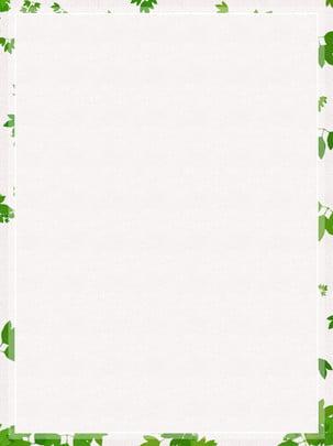 Vẽ tay bằng bột màu nước xanh lá cây vật liệu nền Vẽ Tay Bột Hình Nền