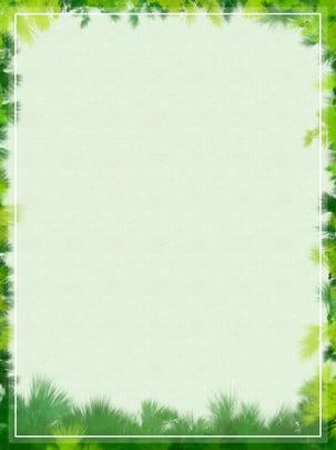 हाथ से पेंट किए गए गौचे वॉटर कलर हरे पत्ते की पृष्ठभूमि सामग्री , हाथ खींचा हुआ, Gouache, आबरंग पृष्ठभूमि छवि