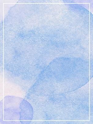 Hand painted gouache watercolor romantic blue purple fresh minimalist background material , Hand Painted, Gouache, Watercolor Background image