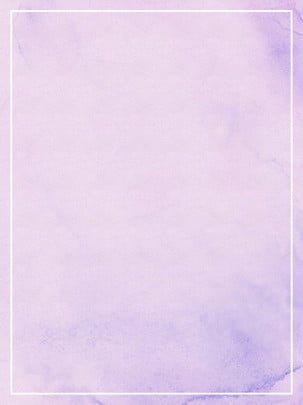 Hand painted gouache watercolor romantic pink purple fresh minimalist background material , Hand Painted, Gouache, Watercolor Background image