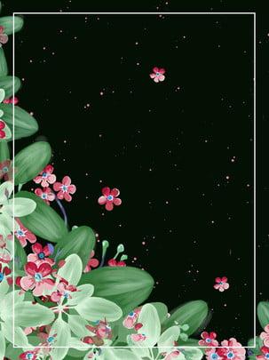 手繪綠葉花朵夢幻浪漫背景素材 手繪 綠葉 花朵背景圖庫