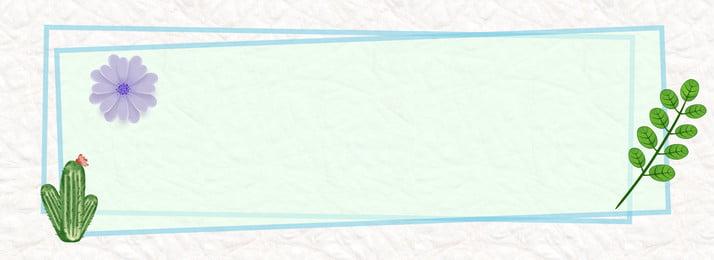 Ручная роспись акварель свежий зеленый лист цветочный фон Рисованной акварельный пресная Фоновое изображение