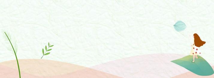 Vẽ tay màu nước cô gái lá xanh nền Vẽ Tay Màu Hình Nền