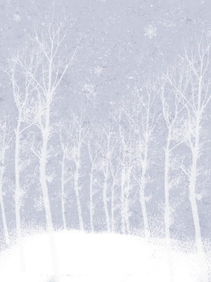 Hand Painted Winter Beautiful Snow Background Illustration Painted,snowing,cold,climate,beautiful,artistic Conception,winter,winter Snow, Background, Snowy, Background, Background image
