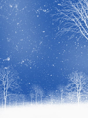 हाथ चित्रित सर्दियों के खूबसूरत बर्फ की पृष्ठभूमि चित्रण , हाथ खींचा हुआ, सर्दी, हिम दृश्य पृष्ठभूमि छवि