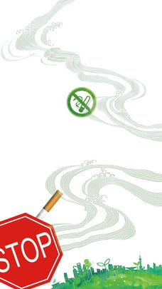手繪世界無菸日禁煙背景素材 , 吸煙有害健康, 無菸日, 世界無菸日 背景圖片