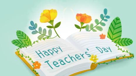 幸せな教師の日フラワーブックバナーの背景素材 花 本 先生の日 背景画像